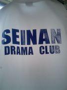 SEINAN DRAMA CLUB