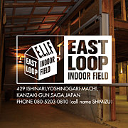EAST LOOP INDOOR FIELD