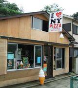 江ノ島 弁天ニューヨークピザ