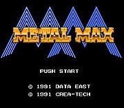 『メタルマックス』友の会