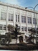 神戸市立兵庫小学校
