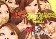 THCU☆9G
