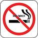 NON-SMOKER DJ