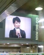 大阪万歳!!ヽ(´▽ `)ノ
