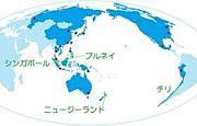 TPP × ビジネス