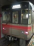 名古屋市営地下鉄6000形