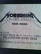 MORISHIMA-HAIRMODE-