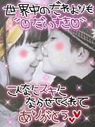 ゚+☆魔法の人☆+゚