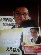 サラネオ【GAY ONLY】