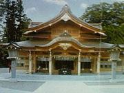 I LOVE 竹駒神社