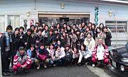 かぐら会〜2010年攻めの陣〜
