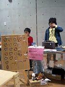 フリーマーケット in 福岡
