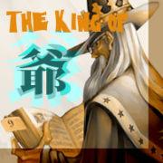 エルソード王国民