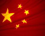 中国で働く