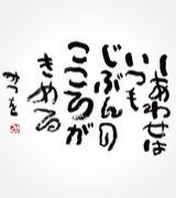 幸薄会なのらァァ(・∀<)〜