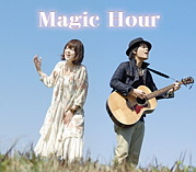 — Magic Hour —