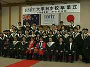 RMIT JAPAN ~ Class of 2008 ~