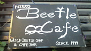 †Beetle Cafe†