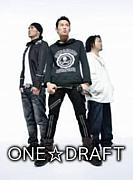ONE☆DRAFT大好き<gay only>