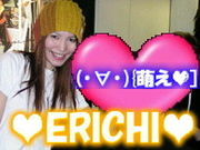 ♡ERICHI♡
