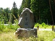 折草峠(険道210号)