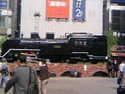 新橋駅周辺 ランチ情報
