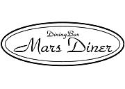 Mars Diner (マーズダイナー)