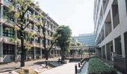 京都大学薬学部薬科学科2006☆
