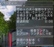 VCぷす部【PSU World2】