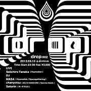 = drop =