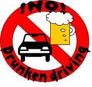 絶対やらない!飲酒運転!