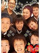 高志野球部2006  夏