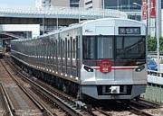 北大阪急行9000形