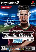 ウィニングイレブン2008 PS2