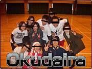 バレーボールチーム☆オクダイラ