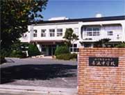 赤池中学校