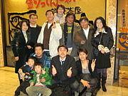 延岡高校 昭和54年度卒業生