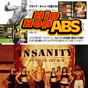 HIPHOP ABS&INSANITY
