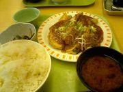 名古屋大学中央食堂