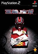 【PS2】正義の味方
