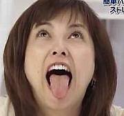 麻木久仁子とは何か?