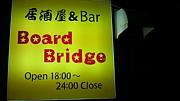 Board Bridge