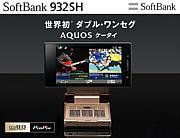 SoftBank 932SH
