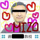 We love ミゾゼミ♡