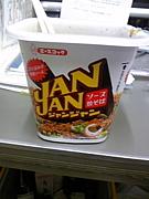 JANJANソース焼きそば