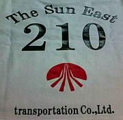 The sun east NYC