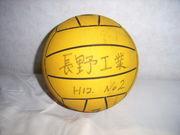 長野工業 水球