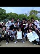 2008年★青連合☆in_阪大