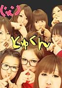 ★7人組+α★