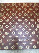 京都外大西高等学校2002年卒